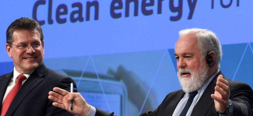 Bruselas apuesta por facilitar el autoconsumo energético en su plan para reducir emisiones hasta 2030